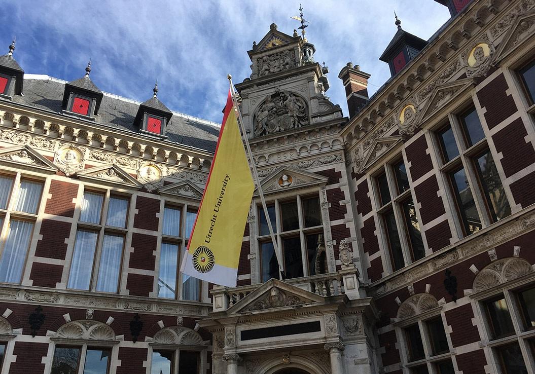Universiteit Utrecht / Academiegebouw / 2017