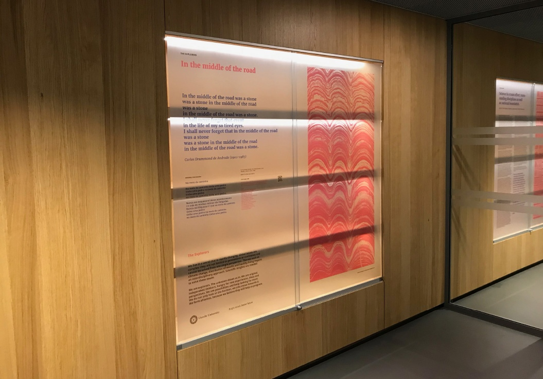 Universiteit Utrecht  / Minneartgebouw / Tentoonstelling / 2019