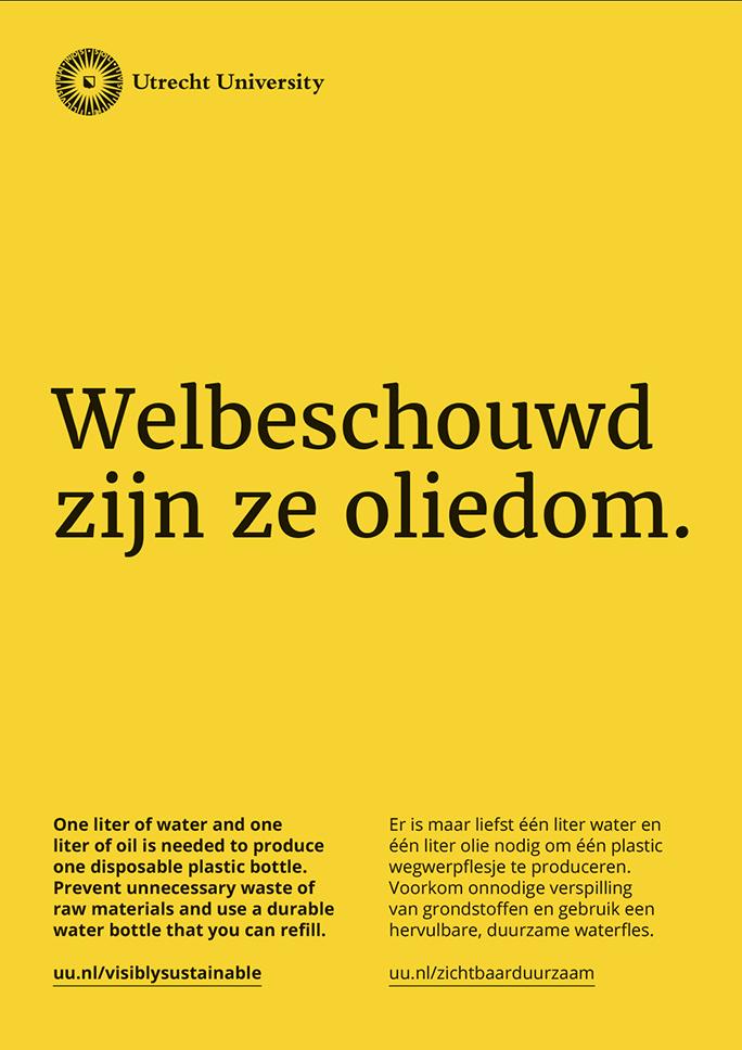 Universiteit Utrecht / Green Office / Poster / Welbeschouwd zijn ze oliedom / 2016