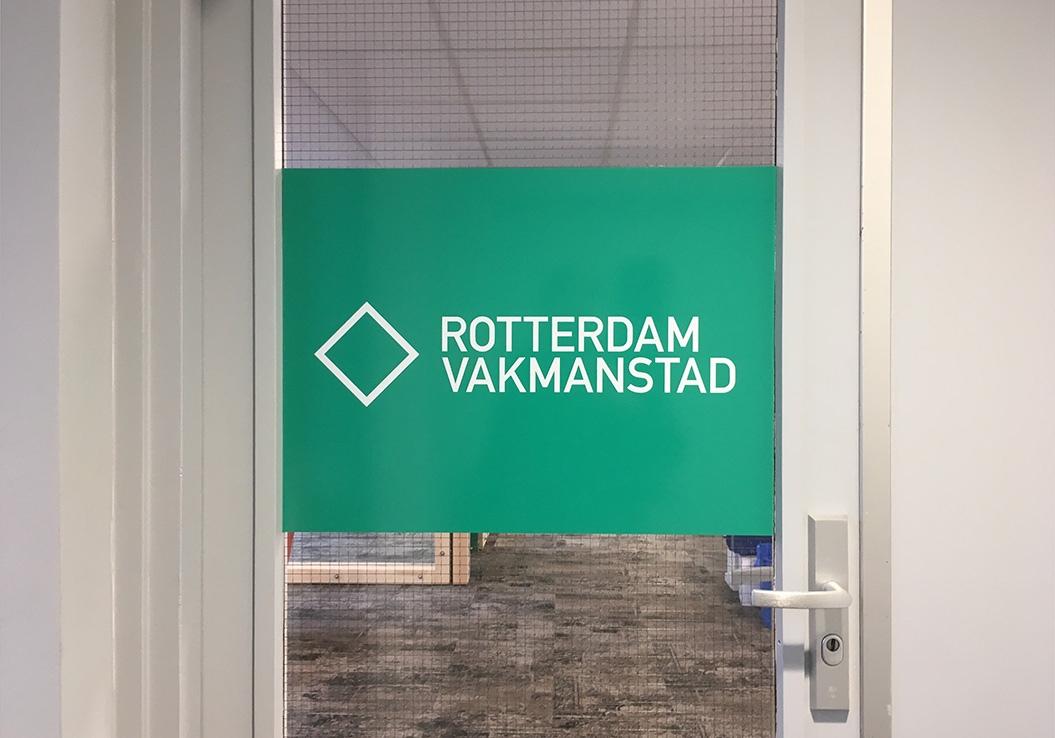 Rotterdam Vakmanstad / Batavierenstraat / Rotterdam / 2018