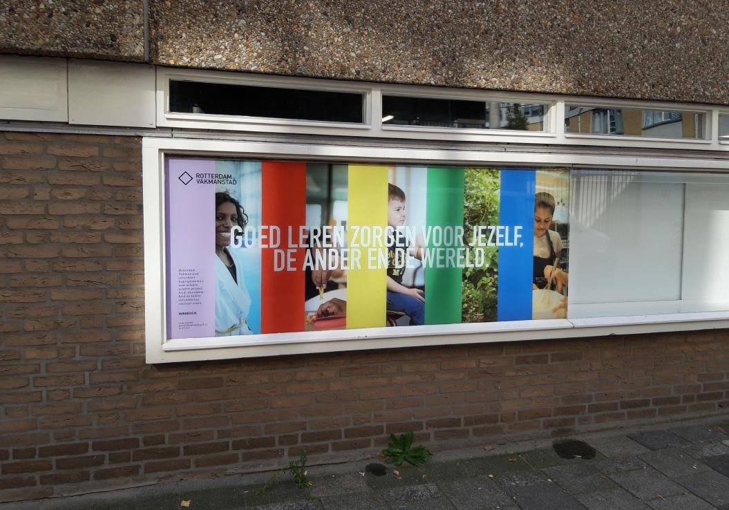 Rotterdam Vakmanstad / Etalage / Batavierenstraat / Rotterdam / 2019
